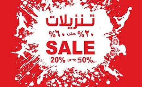 25% - 50% Sale at Sun & Sand Sports, August 2016