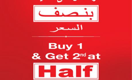 Buy 1 and get the 2nd at Half price. Offer at swiss arabian, February 2016