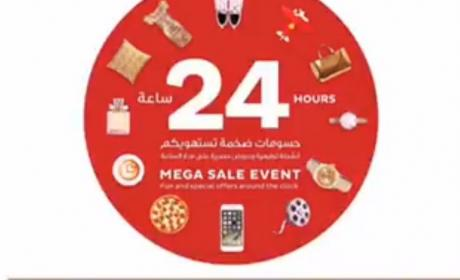 Special Offer at Yas Mall, June 2017